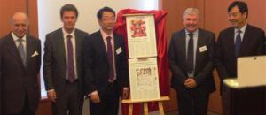Le China Daily et NEOMA Confucius Institute for Business-Rouen deviennent partenaires
