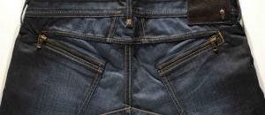 LEG END : Nouvelle collection de jeans premium ...