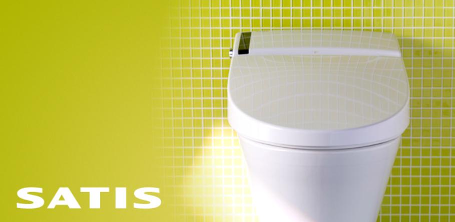 WC INAX Satis : Un concentré de technologies pour proposer des toilettes connectées !