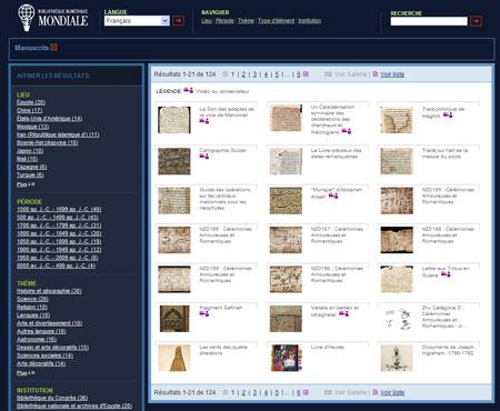 Yale University Library partenaire de l' UNESCO pour le lancement de la bibilothèque numérique mondiale
